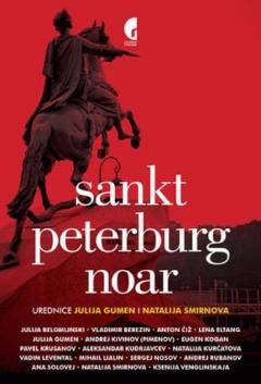 SANKT PETERBURG NOAR