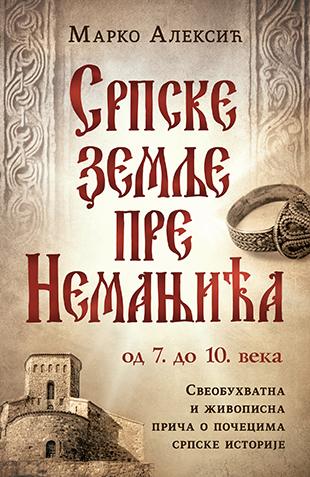Srpske Zemlje Pre Nemanjica Od 7 Do 10 Veka Marko Aleksic V