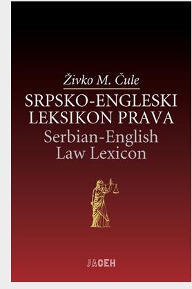 Srpsko Engleski Leksikon Prava
