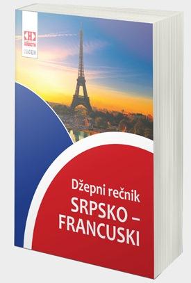 Srpsko Francuski Dzepni