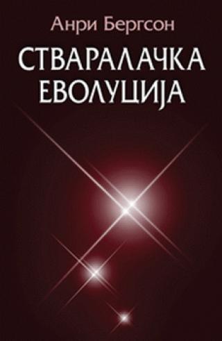 Stvaralacka Evolucija Anri Bergson Makart F1 26359