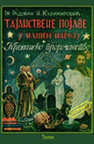 Tajanstvene Pojave U Nasem Narodu Kremansko Prorocanstvo Radovan N Kazimirovic Makart F1 39003
