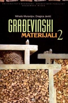 GRAĐEVINSKI MATERIJALI 2
