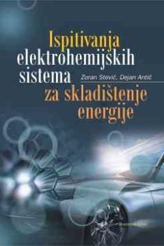 ISPITIVANJA ELEKTROHEMIJSKIH SISTEMA ZA SKLADIŠTENJE ENERGIJE