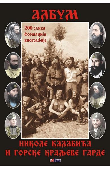Album Kalabica I Gorske Garde
