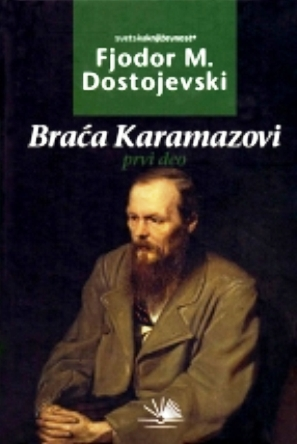 Braca Karamazovi I Deo V 2