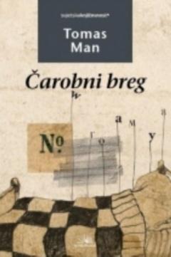 ČAROBNI BREG – knjiga druga