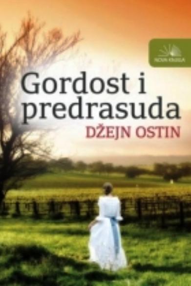 GORDOST I PREDRASUDE