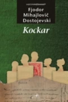 KOCKAR