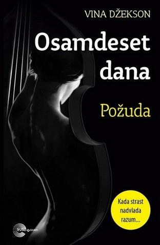 Osamdeset Dana Pozuda Vv