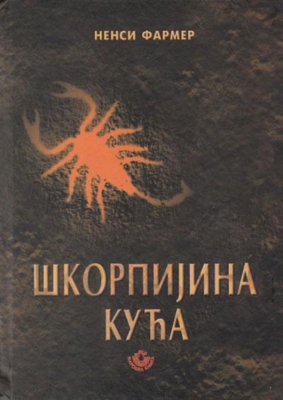Skorpijina Kuca Vv