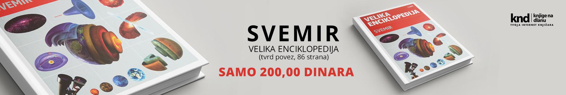 Enciklopedija SVEMIR