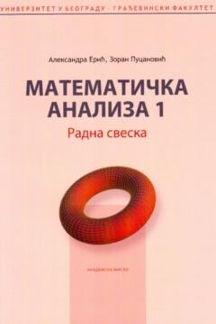 MATEMATIČKA ANALIZA 1 – RADNA SVESKA