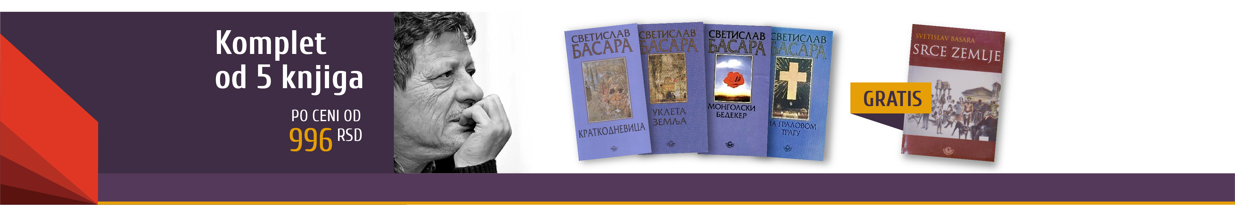 kupovine knjiga na online knjižari, Prednosti kupovine knjiga na online knjižari