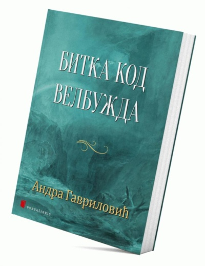 Bitka Kod Velbuzda Andra Gavrilovic Makart F2 38943
