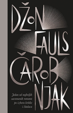 Carobnjak Dzon Fauls V