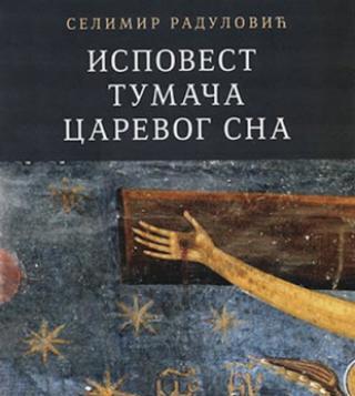 Ispovest Tumaca Carevog Sna Selimir Radulovic Makart F1 38892