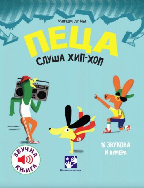 Peca Slusa Hip Hop Magali Le Is Makart F2 38953