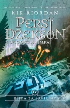 PERSI DŽEKSON I BOGOVI OLIMPA IV – BITKA ZA LAVIRINT