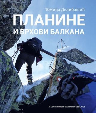 Planine I Vrhovi Balkana Tomica Delibasic Makart F1 38947