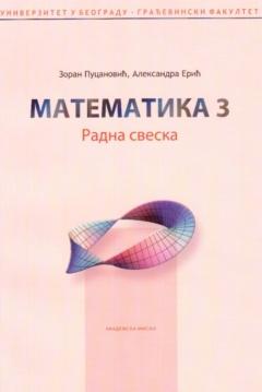 MATEMATIKA 3 – Radna sveska