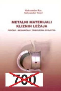 METALNI MATERIJALI KLIZNIH LEŽAJA