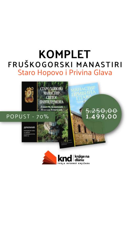 Fruskogorski Manastiri Komplet 2 Knjige Knd Ig Story