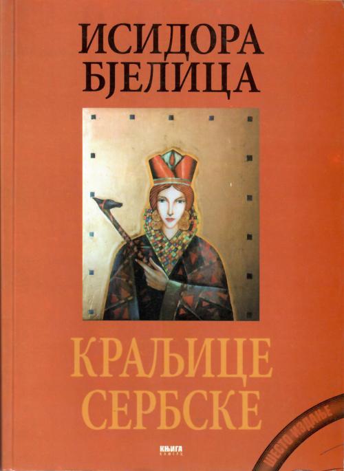 kraljice-serbske-isidora-bjelica