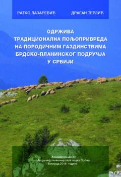 ODRŽIVA TRADICIONALNA POLJOPRIVREDA NA PORODIČNIM GAZDINSTVIMA BRDSKO-PLANINSKOG PODRUČJA U SRBIJI
