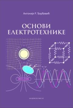 OSNOVI ELEKTROTEHNIKE A. Đ.