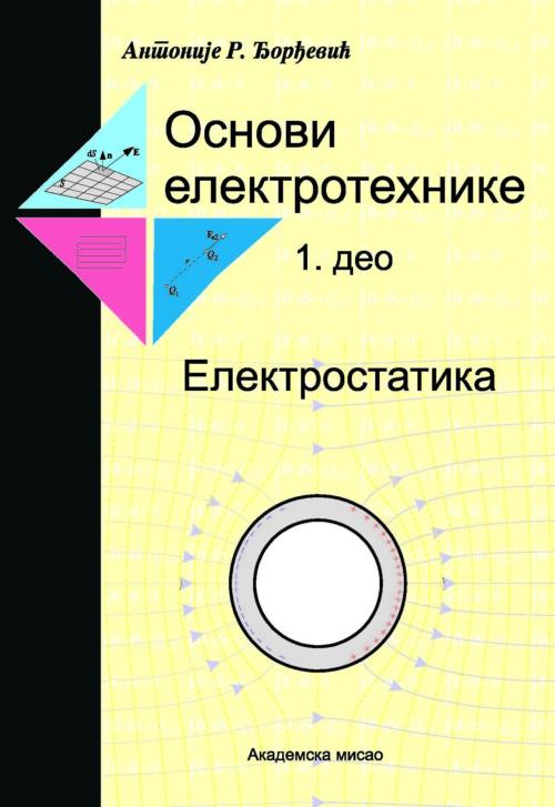 OSNOVI ELEKTROTEHNIKE 1DEO ELEKTROSTATIKA