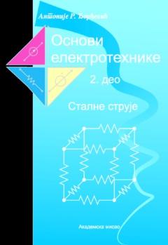 OSNOVI ELEKTROTEHNIKE 2. DEO – STALNA STRUJA
