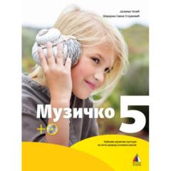 MUZIČKA KULTURA ZA 5. RAZRED – UDŽBENIK + 3 CD-A