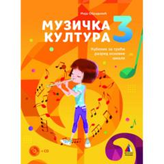 MUZIČKA KULTURA ZA 3. UDŽBENIK +CD