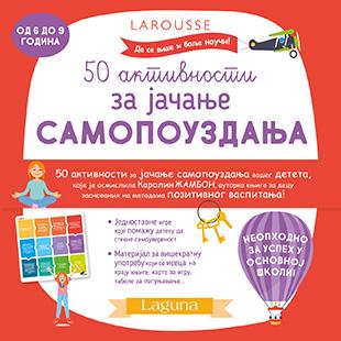 50 Aktivnosti Za Jacanje Samopouzdanja Karolin Zambon V