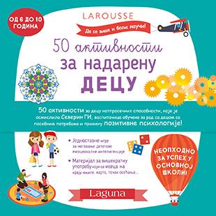 50 Aktivnosti Za Nadarenu Decu Severin Gi V