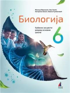 BIOLOGIJA ZA 6. RAZRED – UDŽBENIK