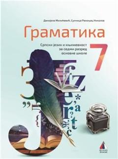 GRAMATIKA 7
