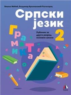SRPSKI JEZIK, GRAMATIKA 2