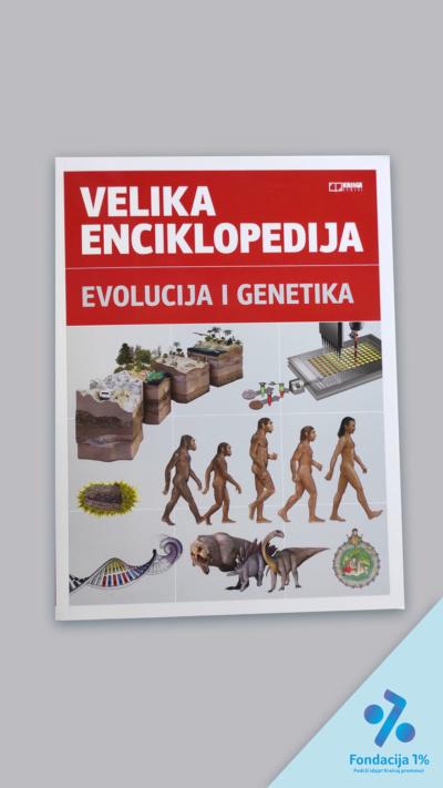 Velika Enciklopedija Meke Korice Evolucija I Genetika
