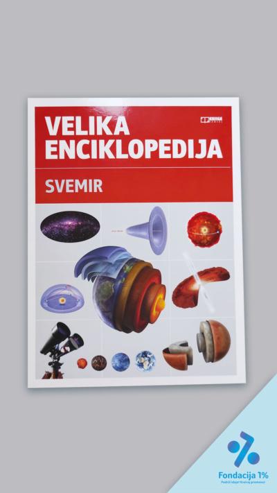 Velika Enciklopedija Meke Svemir