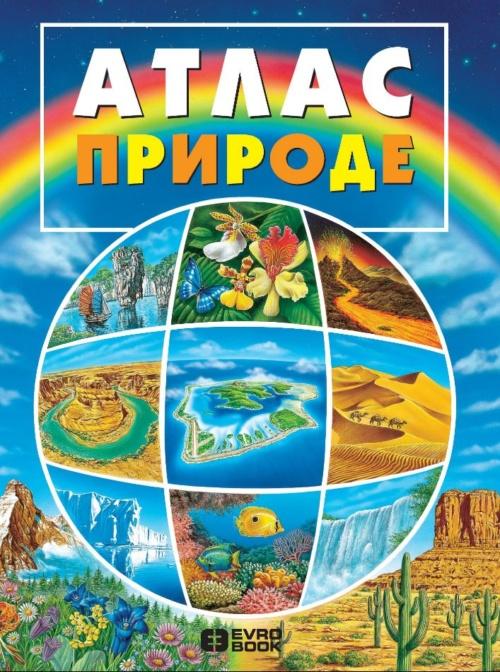 Atlas Prirode Atlas Prirode Prednja Korica 5be2bdd302c08