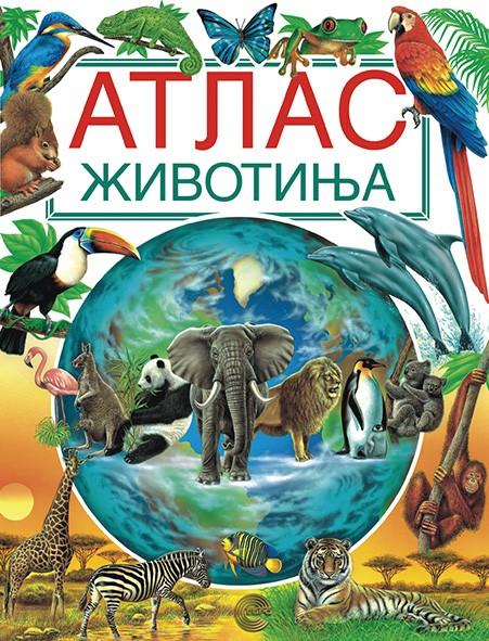 Atlas Zivotinja Atlas Zivotinja 59c4dc8753649