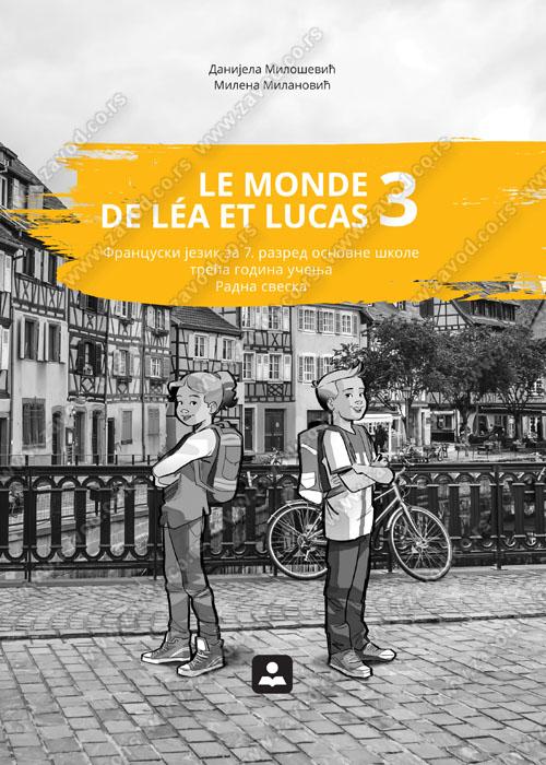 17646 Le Monde Francuski3 500x700