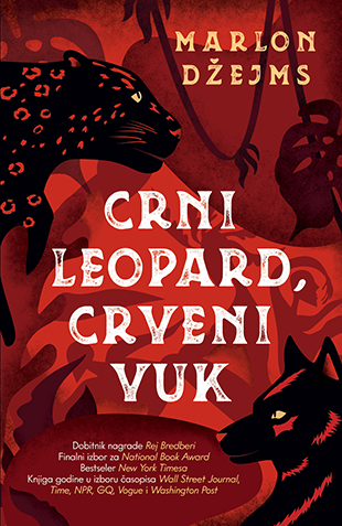 Crni Leopard Crveni Vuk Marlon Dzejms V