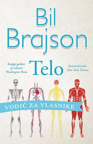 Telo Bil Brajson V