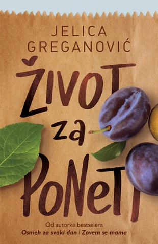Zivot Za Poneti Potpisan Primerak Jelica Greganovic V