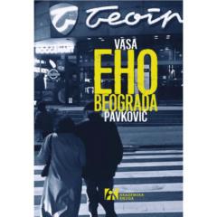 EHO BEOGRADA
