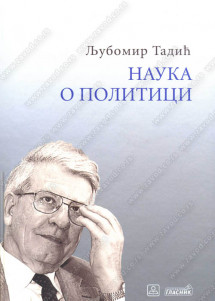 34834 Nauka O Politici 215x301