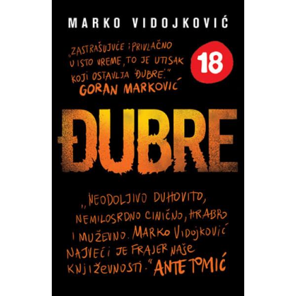 ĐUBRE (Djubre)